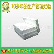 厂家直销 保丽龙优质EPS泡沫板 免模成型包装EPS泡沫