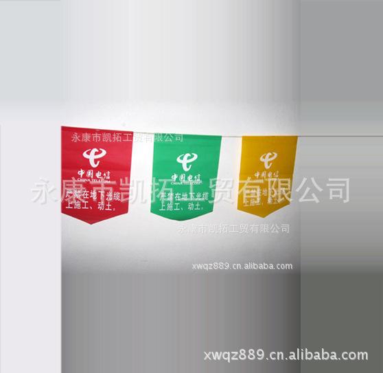 供应广告旗帜 定做横幅 来样来图厂家定做 量大从优