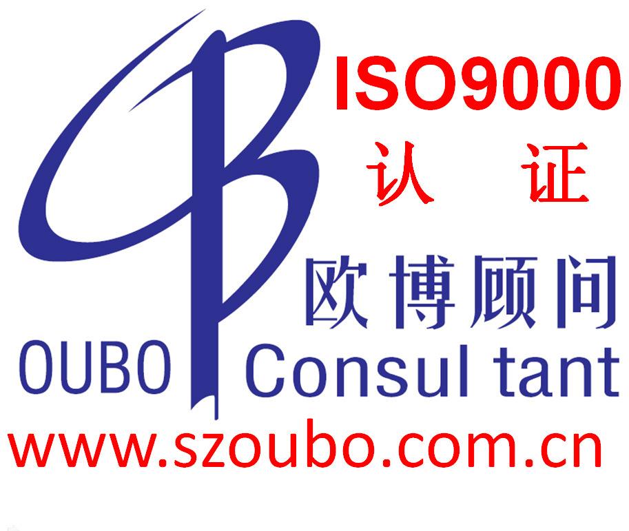 五金行业ISO9001质量体系认证  UKAS认证 证书快速办理 取证快捷