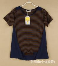Cutie Blonde(C.B)外貿原單日單女裝條紋T恤女短袖