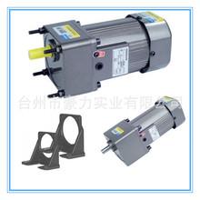 厂家生产 豪力HOULE60W微型减速电机 可配直角安装座