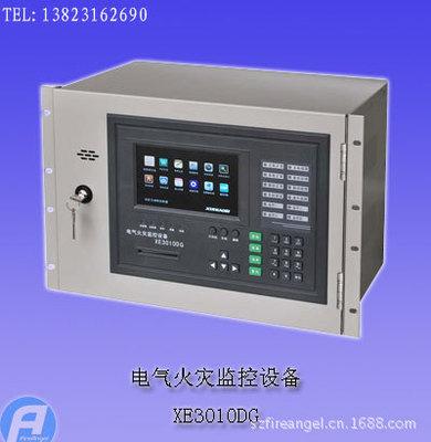 XE3010DG电气火灾监控设备