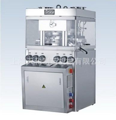 供应高速压片机GZP500系列製藥設備压片机