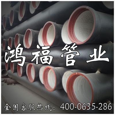 球墨铸铁给水管 市政供水球墨铸铁管价格