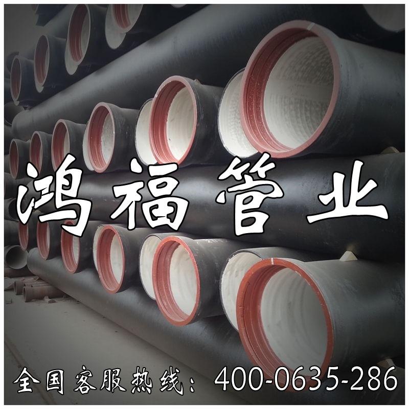 哈尔滨球墨铸铁管经销处  DN200给水球墨铸铁管道报价