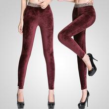 Quần legging nữ thời trang, thiết kế năng động trẻ trung, mẫu mới