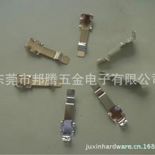 专业生产电池接触片,东莞五金冲压件,精密冲压五金件