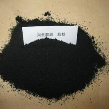 深圳楼市:5月网签降6成