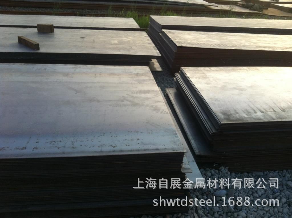 冷板 冷轧板 DC01冷轧板定尺开平
