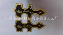 生產銅質標牌,鋁質標牌,音響標牌,電器標牌,鋅合金標牌等