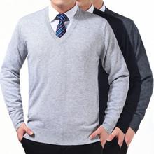 男装男士中老年V领羊毛衫 冬装羊绒衫 男式针织打底毛衣新款