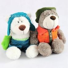 定做动画片戴手套戴棉帽子情侣玩具熊长毛绒滑雪棉马甲泰迪熊公仔