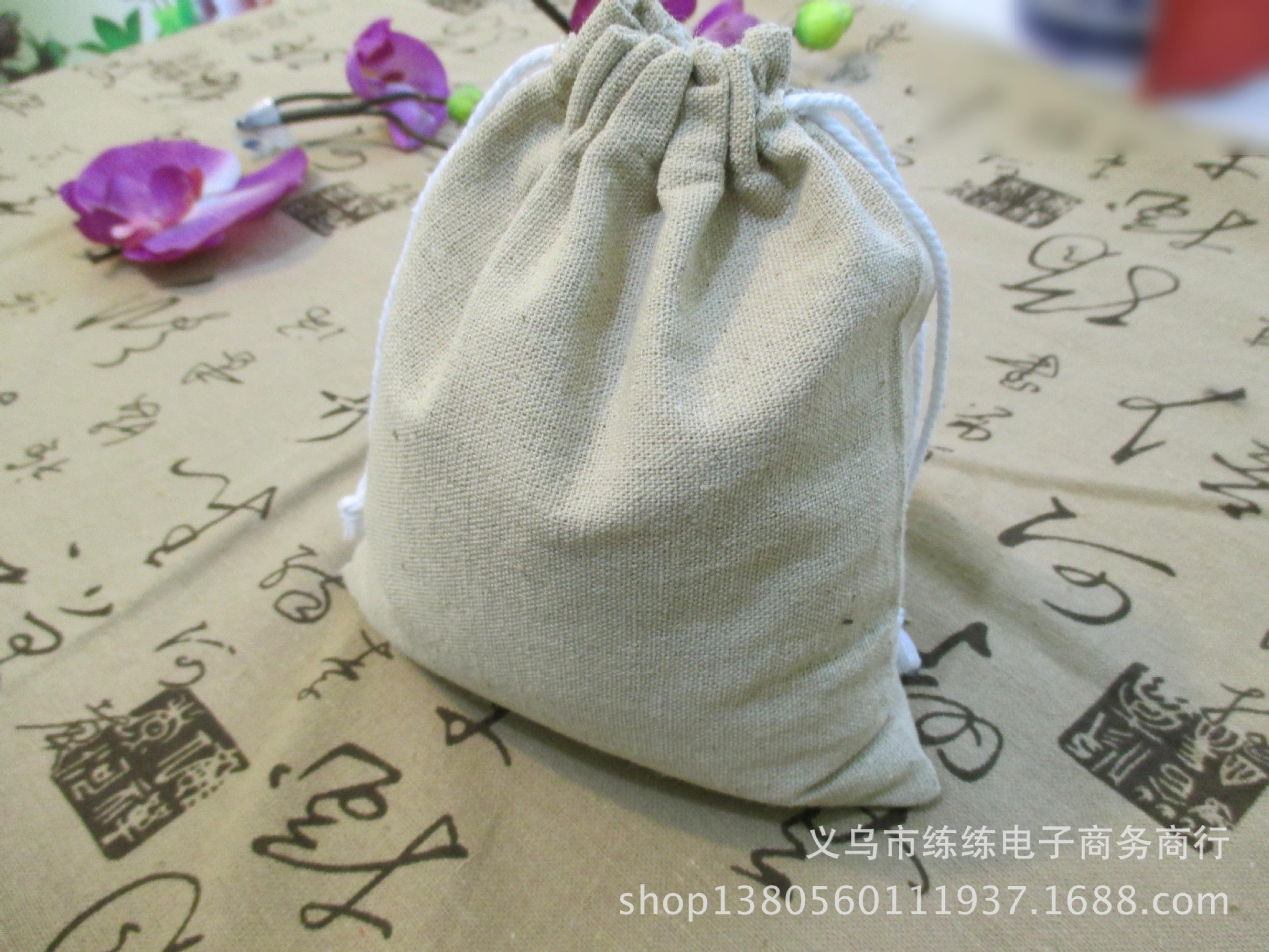 13.5*15.5 pure colors natural linen/cotton linen bead jewelry bags bag tea factory outlet pouch