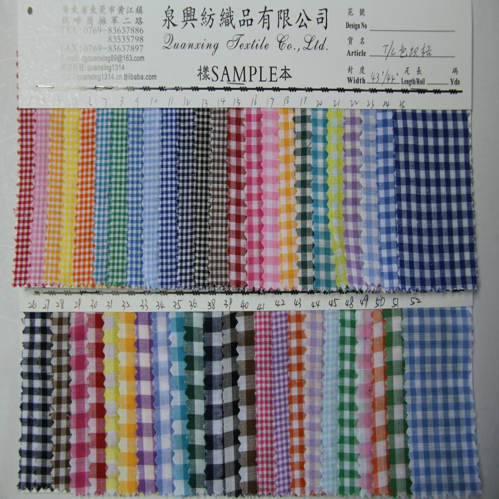 现货供应TC色织格子布 朝阳格子布 涤棉色织格子布 衬衣面料