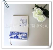 彩色笔记本记事本 Pu彩色印刷本 宣传广告笔记本 免费设计款式