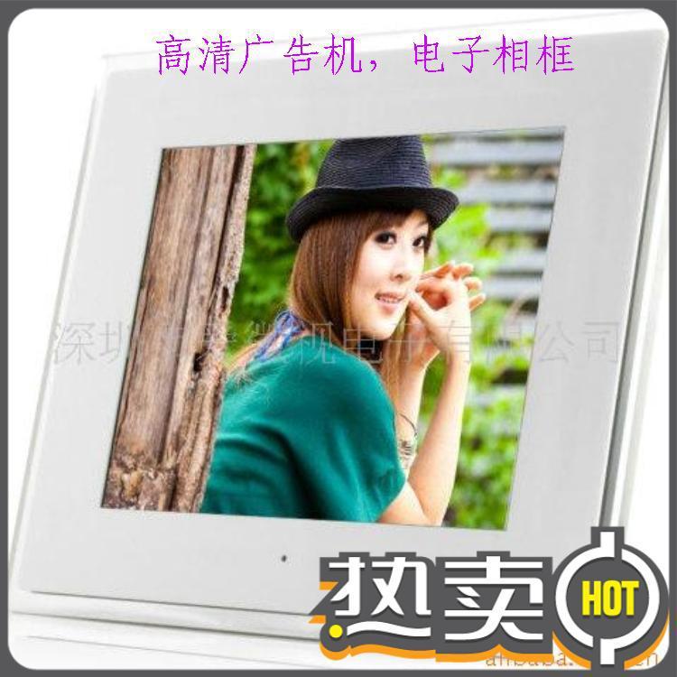 爱微视15寸数码相框电子相册相架视频广告机 终身维护 亚克力相框