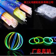 5*200荧光棒批发 发光棒 派对玩具荧光手环 助威道具荧光棒