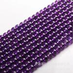 紫水晶散珠半成品串珠厂家批发 紫水晶养晶 DIY手工饰品手链配件