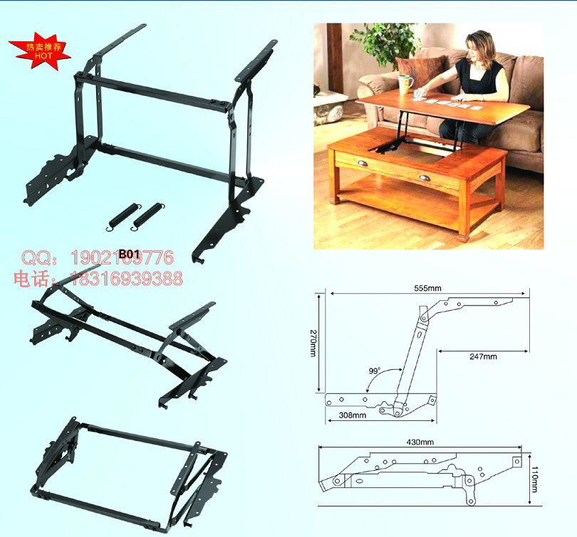 lift top coffee table mechanism laptop table part diy. Black Bedroom Furniture Sets. Home Design Ideas