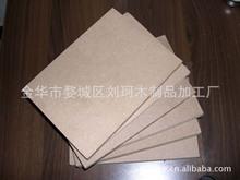 厂家直销 高密度板厚度规格可以定做 量大从优