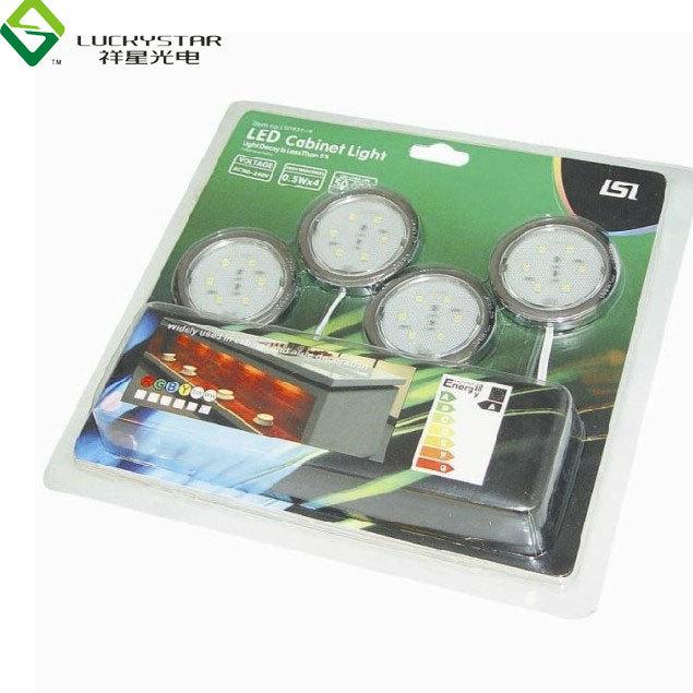现货供应畅销欧洲美洲出口爆款LED橱柜灯/LED酒柜灯/LED衣柜灯