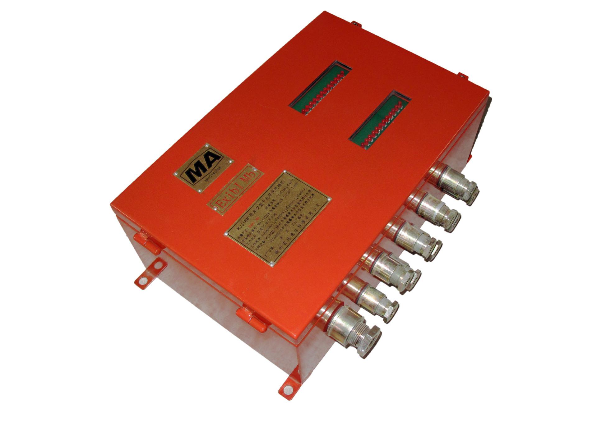 KJJ18矿用本安型千兆环网交换机 工业以太环网制式综合网络设备