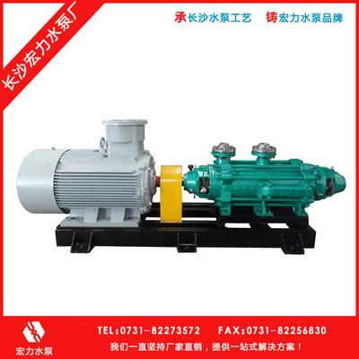 ZD280-100×5 自平衡卧式多级泵 长沙自平衡多级泵厂家 宏力泵业