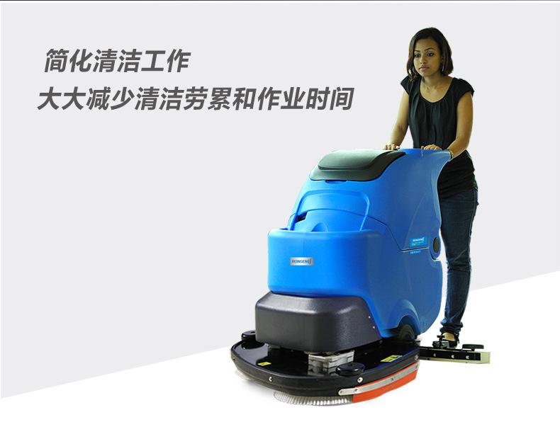 容恩Rongen R85BT全自动洗地机_电瓶洗地机