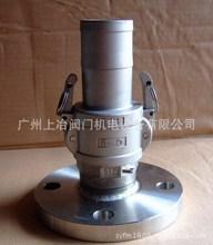 供应不锈钢阴端法兰快速接头/C型带法兰快速接头/水泵