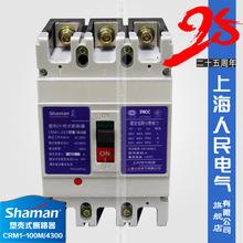 上海人民電氣 CRM1-225M塑殼斷路器CM1空氣開關式斷路器廠家批發