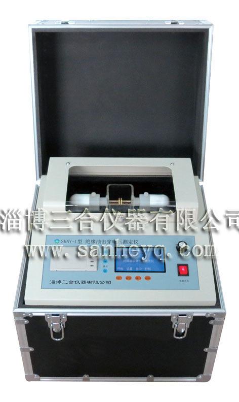 SHNY-1型絕緣油擊穿電壓測定儀