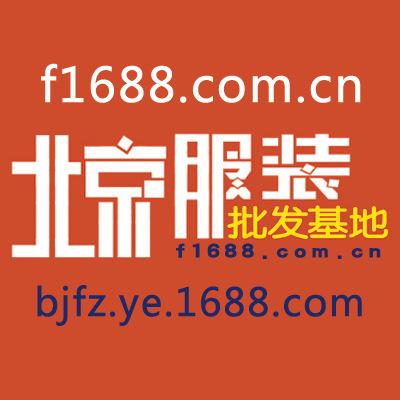 批发基地新logo