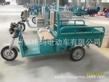 供應各種差速電機500W6500W800W電動三輪車朝陽輪胎