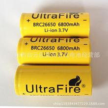 專業生產26650鋰電池  手電筒電池專用 黃色26650電池6800 8000有