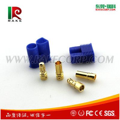 供应 EC3插头连接器  3.5香蕉插头灯笼插头  镀金公母电池插头