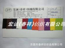 雨絲紋皮革 雨絲紋PU合成革 鋼絲紋PU人造革 拉絲紋PU箱包手袋革