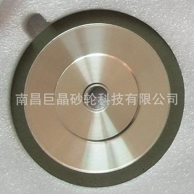 专业生产 高效耐磨 巨晶牌树脂金刚石单斜边砂轮 磨合金锯片砂轮