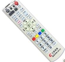江西机顶盒遥控器 整机产品 江西网络数字电视遥控器