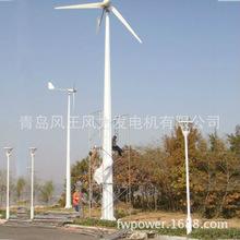 【厂家供应】风力发电机厂家 风力发电机价格 10KW家用风力发电机