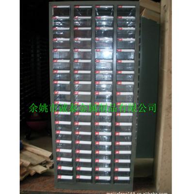 廠家直銷 上虞-寧海-象山-寧波零件柜  工具整理柜