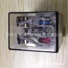 继电器HFG18/A240-4Z1D 220V宏发继电器12v继电器12v继电器 小型