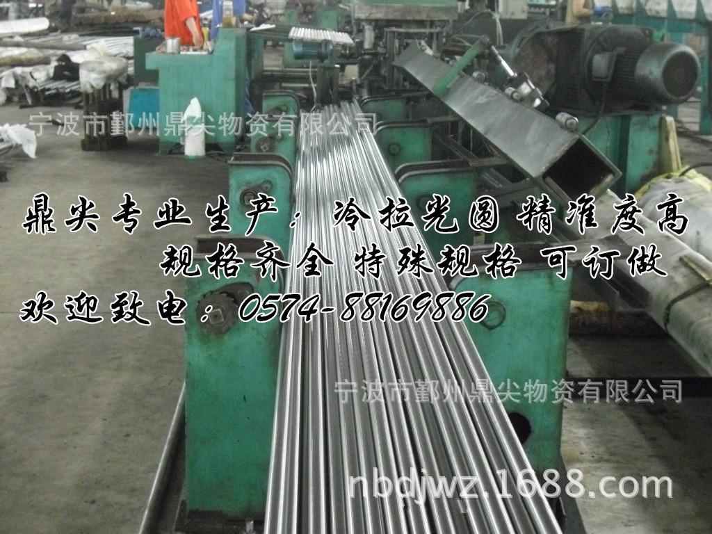 12l14易切削钢 12l14材料标准 12l14是什么材料