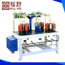 廠家生產 福建高速90編織機 13錠編織機 松緊花邊編織機