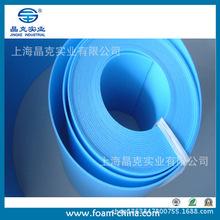 供应IXPE泡棉胶带用材料 电器抗震材料 防撞仪器填充物 pe泡棉