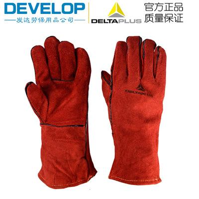 代尔塔 205515 隔热 电焊 bwin国际平台官方网站手套 焊工 阻燃 金属 飞溅 防穿刺