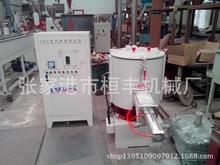 厂家直销100升高速混合机 高速粉末混合机搅拌机 高速干粉搅拌机