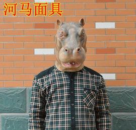 Japanese hippopotamus mask cosplay masquerade animal mask head mask Halloween trick performance mask