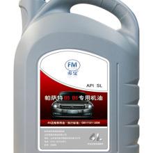 混流泵A30-371