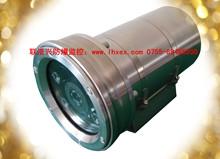 河南花炮厂用不锈钢防爆摄像头 陕西液化气站防爆红外监控摄像机