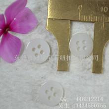 厂家大量供应 衬衣纽扣 天然宝石纽扣 10mm汉?#23376;?#32445;扣